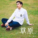 Cao Yuan/Phil Lam