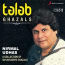 Talab/Nirmal Udhas