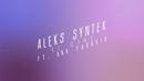 El Cine (Karaoke Version) feat.Ana Torroja/Aleks Syntek