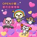 OPEN CHAN LOVE SONG ALBUM/Various