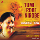 Tumi Robe Nirobe/Indrani Sen