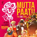 "Mutta Paatu (The Egg Song) [From ""Rosapoo""]/Sushin Shyam, Jassie Gift & Anthony Daasan"