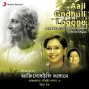 Aaji Godhuli Logone/Rezwana Choudhury Bannya & Mita Haque