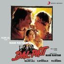 Dal-Pati (Original Motion Picture Soundtrack)/Ilaiyaraaja