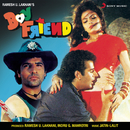 Boy Friend (Original Motion Picture Soundtrack)/Jatin-Lalit