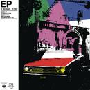 To Imagine - EP/The Neighbourhood