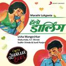 Hello Darling (With Jhankar Beats)/Various