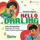 Hello Darling/Various