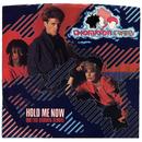 Hold Me Now (Metro Boomin Mix)/Thompson Twins