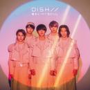 勝手にMY SOUL/DISH//