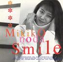 SMILE/野田幹子
