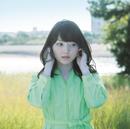 春に愛されるひとに わたしはなりたい/花澤 香菜