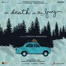 A Death in the Gunj (Original Motion Picture Soundtrack)/Sagar Desai