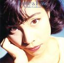Love & Law/五島 良子