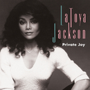 Private Joy EP/LaToya Jackson