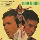 Hum Dono (Original Motion Picture Soundtrack)/R.D. Burman