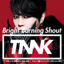 Bright Burning Shout/西川 貴教