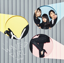 WANTED GIRL/TrySail