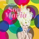Soy Maria/Maria Montell