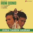 "Sunle Zameen Aasman (From ""Hum Dono"")/R.D. Burman"