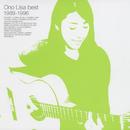 Ono Lisa best 1989-1996/小野リサ
