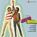 Andar Baahar (Original Motion Picture Soundtrack)/R.D. Burman