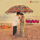 Bezubaan (Original Motion Picture Soundtrack)/Raamlaxman