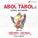 Abol Tabol, Vol. 3/Saibal Majumder