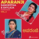 Aparanji, Vol. 2/Sangeetha & Shylaja