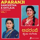 Aparanji, Vol. 1/Sangeetha & Shylaja