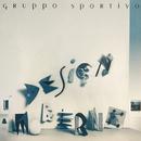 Design Moderne/Gruppo Sportivo
