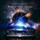 Binary Star/Cage/SawanoHiroyuki[nZk]:Gemie