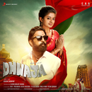 Dhwaja (Original Motion Picture Soundtrack)/Santhosh Narayanan