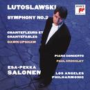 Lutoslawski: Symphony No. 2 & Piano Concerto & Chantefleurs et Chantefables/Esa-Pekka Salonen