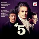 Beethoven & Shostakovich: Symphonies No. 5/Michael Sanderling