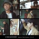 """君をさがしてた - from """"LIVE TOUR 2017-18 「Windy」"""" 3月7日 Bunkamura オーチャードホール -/CHEMISTRY"""