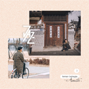 Teman Bahagia (Acoustic Version)/Jaz