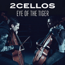 Eye of the Tiger/2CELLOS (SULIC & HAUSER)