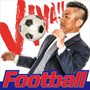 VIVA!! Football/Various Artists