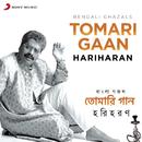 Tomari Gaan/Hariharan