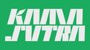 Kamasutra (Lyric Video) feat.Jowell & Randy/Danny Romero