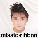 ribbon -30th Anniversary Edition-/渡辺 美里