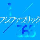 1/365/フジファブリック