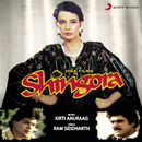 Shingora (Original Motion Picture Soundtrack)/Kirti Anuraag