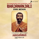 Bhajananjali (Sri Ramakrishna Math Devotional Songs)/Unni Menon