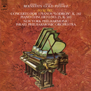 Mozart: Concerto for Three Pianos in F Major, K. 242 & Piano Concerto No. 25 in C Major, K. 503/Leonard Bernstein