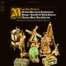 Music Box Hymnal/Rita Ford's Music Boxes