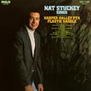 Nat Stuckey Sings/Nat Stuckey