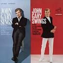 Sings/Swings/John Gary