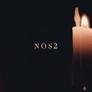 NÓS2 feat.Deezy/BISPO